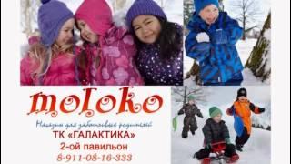 Магазин для заботливых родителей ~♥•°moloko°•♥~(, 2012-11-24T20:10:51.000Z)