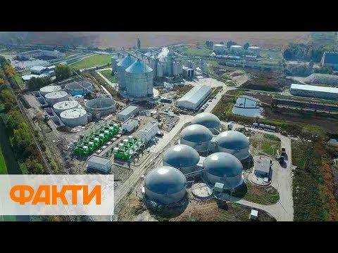 Зеленый биогаз. Как