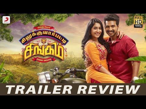 Silukkuvarpatti Singam Trailer Review   Vishnu Vishal   Oviya   Regina Cassandra   Karunakaran