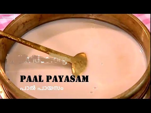 How to Make Pal Payasam for Onam Sadya - Kerala Sadya Recipes