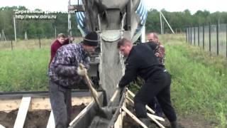 Строительство фундамента - часть 1