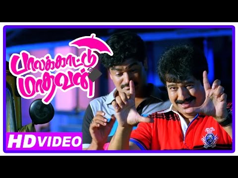 Palakkattu Madhavan Tamil Movie | Scenes | Cell Murugan Asks Vivek To Direct Movie | Sonia
