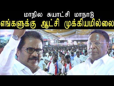 tamil news | tamilnadu and pondicherry congress talks about bjp | tamil news live | redpix