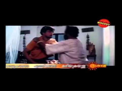 Devadasi: Malayalam Mini Movie