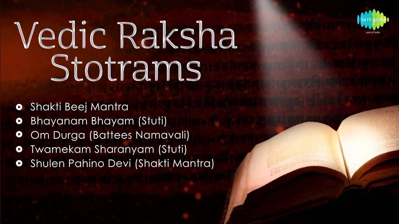 Shakti Beej-Mantra - Govind Saraswati   Shazam