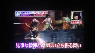 昭和の4大スター光と影。2013/12/27。