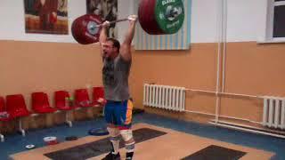 Илья Ильин  - 245 толчок!