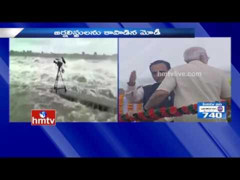 PM Narendra Modi Alerts Cameramen over Rising Waters at Jamnagar Dam | HMTV