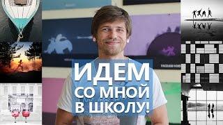 Анонс ШКОЛЫ МОБИЛЬНОЙ ФОТОГРАФИИ