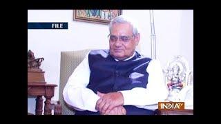 Atal Bihari Vajpayee Health: AIIMS to release next health bulletin aft