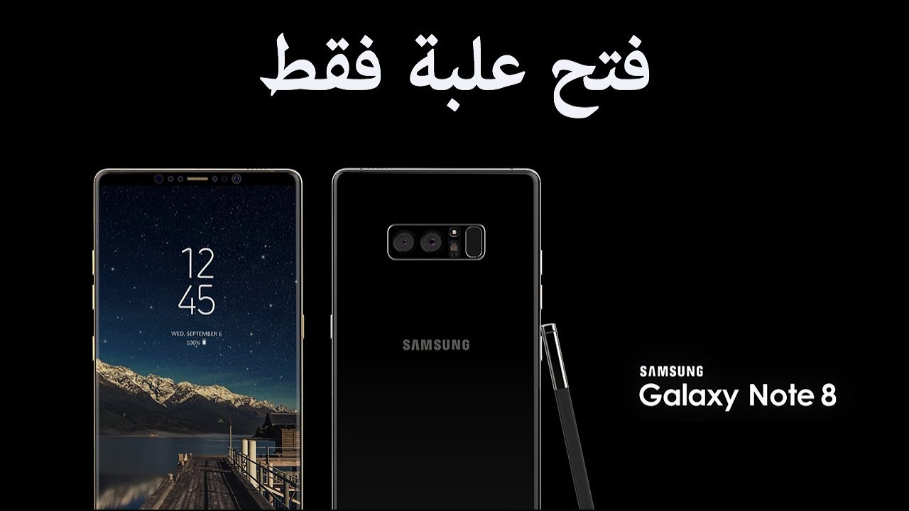 Копия Samsung Galaxy Note 8 в Луцке