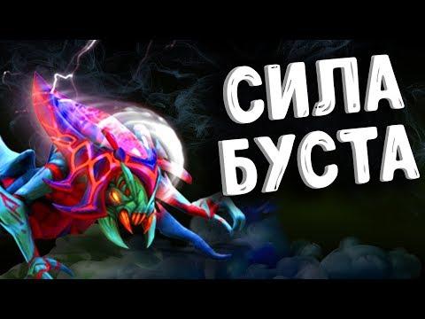 НЕОБЫЧНЫЙ СФ В ДОТА 2 - SHADOW FIEND DAGGER + EUL DOTA 2