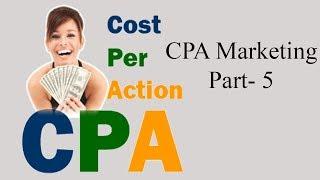 كيفية إنشاء أفضل CPA حساب البنغالية البرنامج التعليمي الكامل [ شركة BD الرسمي ]