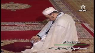 صلاة العشاء والتراويح 2016 الليلة 19 من مسجد الحسن الثاني بالدار البيضاء مع الشيخ عمر القزبري