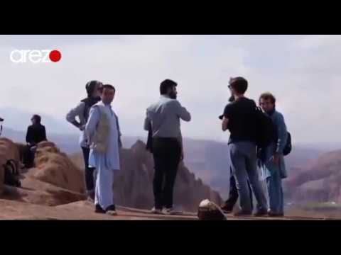 Tourism in Afghanistan, tourist attractions