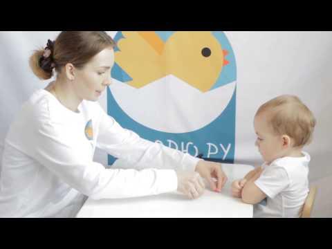 психолого - педагогическое обследование ребенка 2-2,5 лет