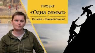 Как заработать в интернете 20000 рублей в неделю без вложений пошаговая инструкция