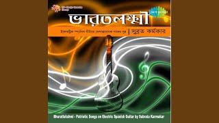 Hao Dharamete Dheer