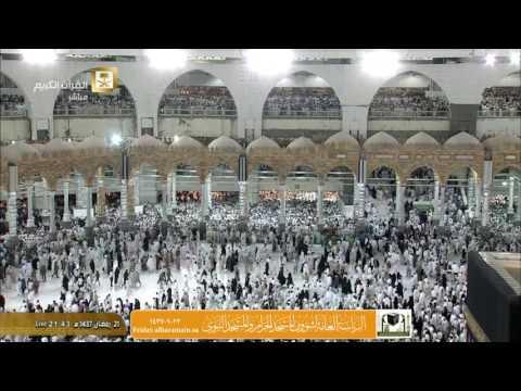 صلاة التراويح ليلة 22 رمضان 1437 : الشيخين  صلاح باعثمان و ياسر الدوسري