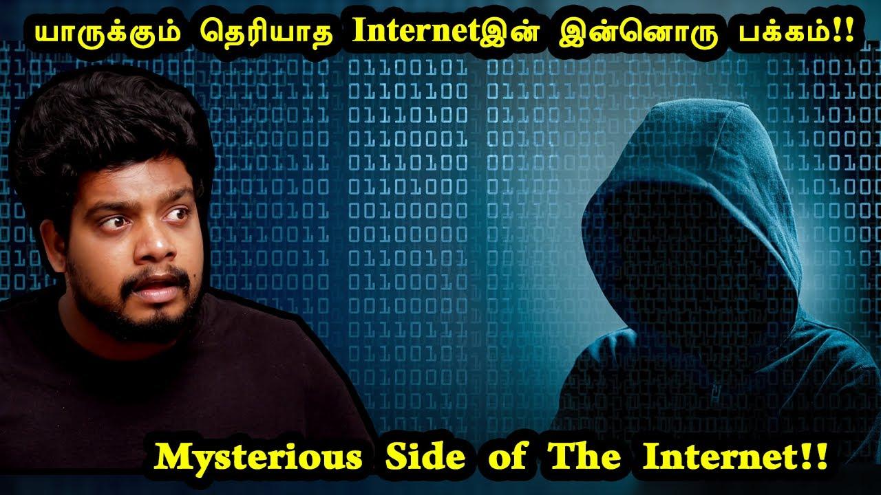 "Download நமக்கு தெரிஞ்ச Internet ஓட தெரியாத ""இன்னொரு "" பக்கம் | Other Side Of Internet| RishiPedia| Rishgang"