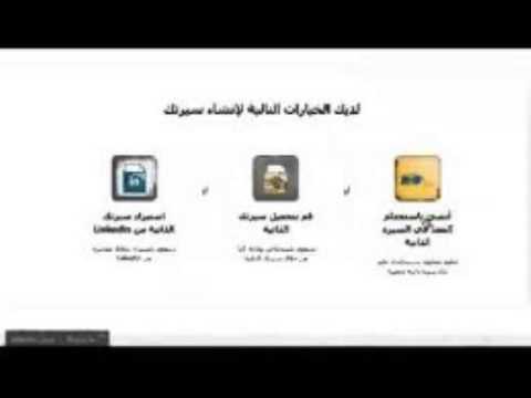 Photo of وظائف بسلطنه عمان  وظائف خاليه عمان – وظائف