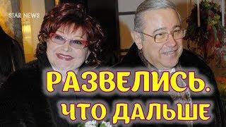 Смотреть Петросян и Степаненко официально развелись! онлайн