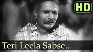 Teri Leela Sabse Pyaari - Sadhana - Vasant Choudhary - Parakh Songs