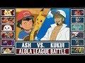 Final Alola Battle: ASH vs. KUKUI (Pokémon Sun/Moon)