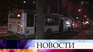 В Москве расследуют ДТП с рейсовым автобусом.