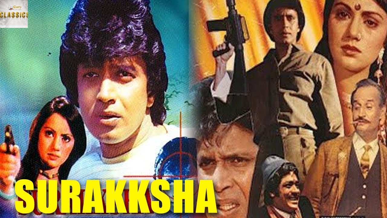Surakksha (1979) Full Movie | सुरक्षा | Mithun Chakraborty Superhit Movie | Ranjeeta Kaur, Bhushan