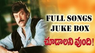 Choodalani Undi (చూడాలని వుoది) Telugu Movie Full Songs|| Jukebox || Chiranjeevi, Soundarya
