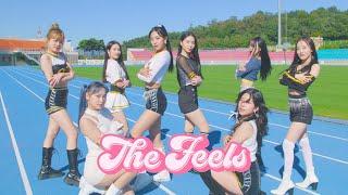 Download [AB] 트와이스 TWICE - The Feels | 커버댄스 Dance Cover