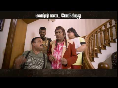 Kaththi Sandai - Vadivelu & Soori