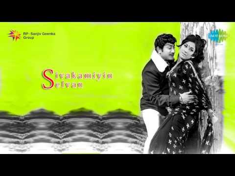 Sivagamiyin Selvan | Iniyavale song