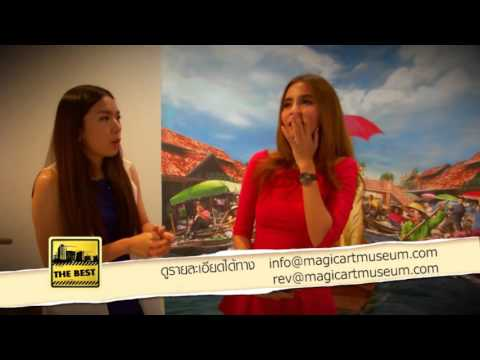 THE BEST - Magic Art Museum Bangkok