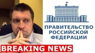 О ком заботится государство российское? Дмитрий Потапенко
