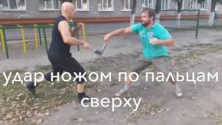 Ножевой бой   в Брянске