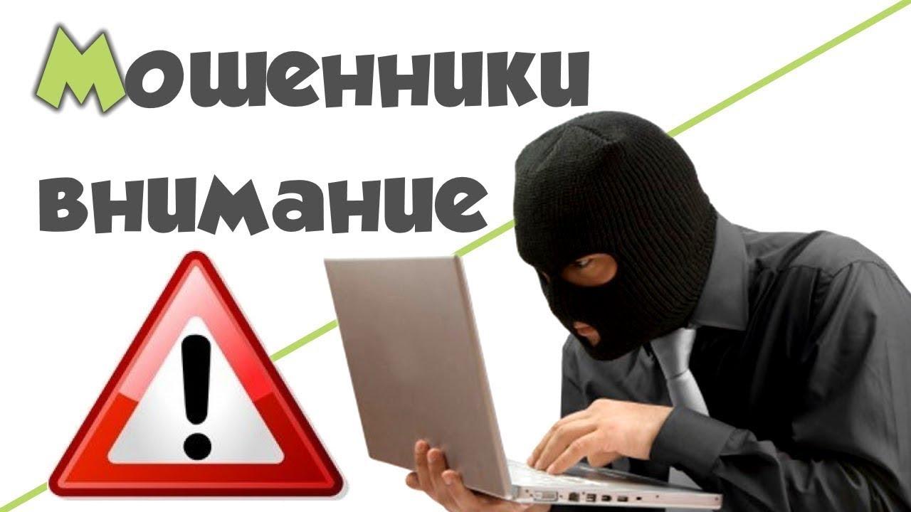 Картинки с надписями обманщик, картинки создать онлайн
