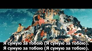 BTS - Spring Day ukr sub/українські субтитри