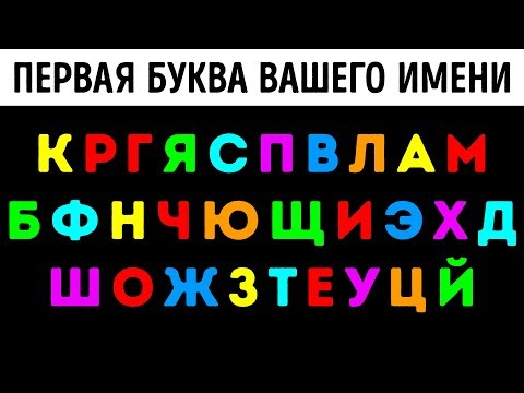 Как переводится ясно по буквам