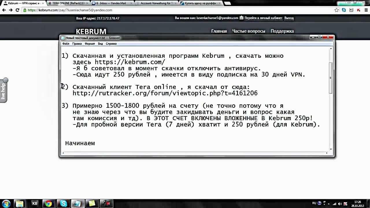 Список Рабочих Socks5 Прокси Под Накрутку Кликов На Сайт Cписки Рабочих Прокси Скликивания Рекламы Какие Прокси, очень быстрые прокси под брут lineage2, купить подходящие прокси для парсинга выдачи mail