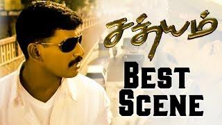 Satyam   Tamil Movie   Vishal Scene   Vishal   Upendra   Nayantara   Kota Srinivasa Rao