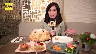 【頭條夯新聞】雪人、麋鹿化身5星聖誕餐! 晶華酒店夢幻必吃曝光 @東森新聞 CH51