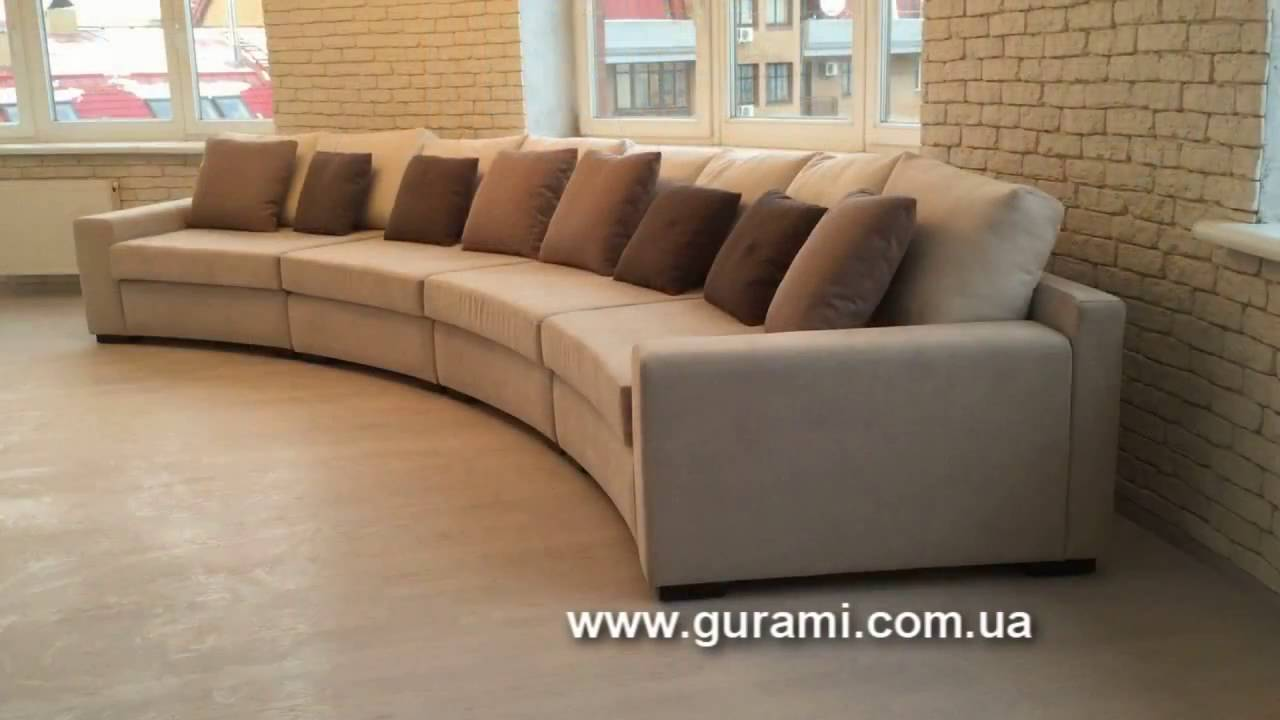 the semi circular sofa