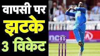#HardikPandya ने की शानदार वापसी | Sports Tak