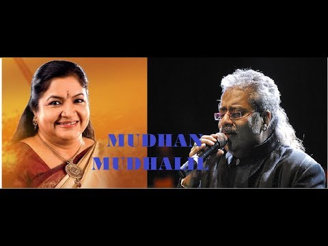 Mudhan Mudhalil Paarthen- Aahaa- Lyrical video cover