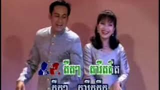 Preah Vihear DVD #05 - Khmer Non Stop (Touch Sreynich + Him Sivorn + Pich Ponleu)