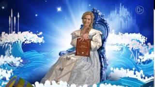 Сказка о царе Салтане | Мария Киселева | Водное шоу