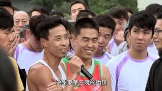 東華三院「奔向共融」—香港賽馬會特殊馬拉松2017