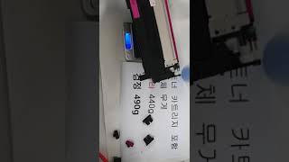 SL-C513/SL-C480시리즈 토너 리필 방법
